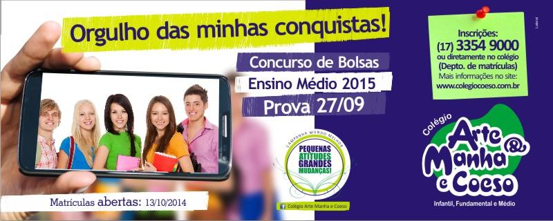 Concurso de Bolas EM 2014